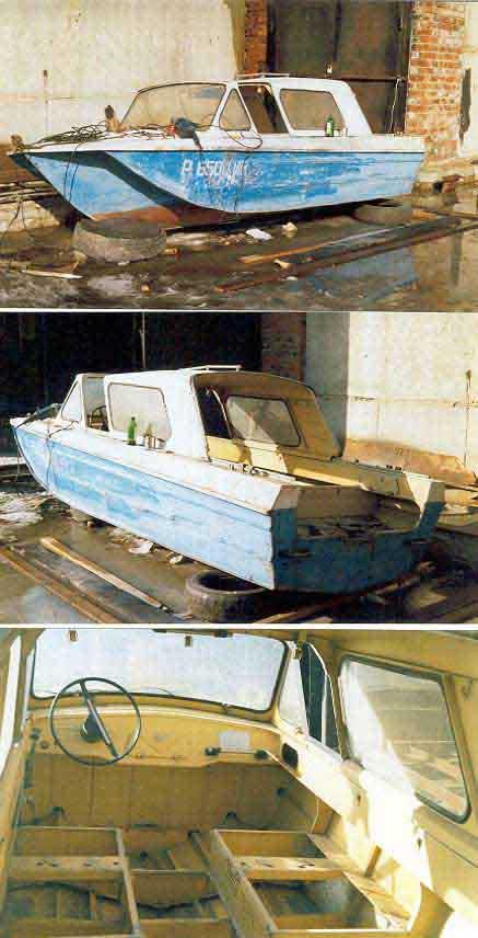 лодка сарепта бу в украине