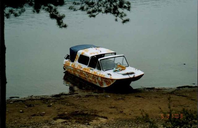 дром катера лодки купить в