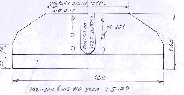 Гидрокрыло для лодочного мотора ветерок своими руками