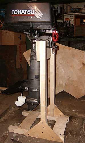 стойка для подвесного лодочного мотора купить