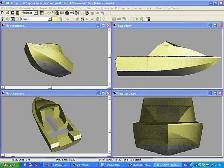 программа по проектированию катеров и лодок