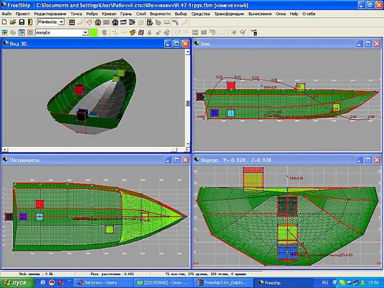 Программа для проектирования лодок торрент
