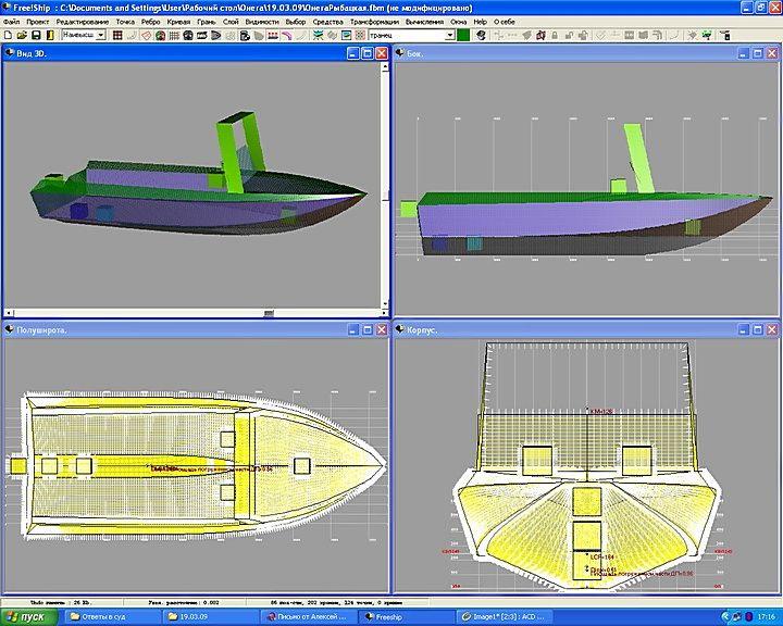 проекты лодок самостоятельной постройки